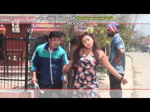 (Tole Tole Ma Full Video|| New Nepali Morden Video 2017 - Duration: 10 min)