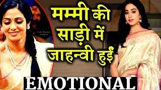 Video Jhanvi Kapoor Wore Mother Sridevi's Sari at National Awards Ceremony MP3, 3GP, MP4, WEBM, AVI, FLV Juni 2018