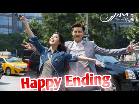 💗So young:  Never Gone Deleted scene ❌   Happy ending    💖 Krish Wu Movie 💖  School love story