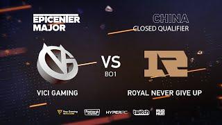 Vici Gaming vs RNG, EPICENTER Major 2019 CN Closed Quals , bo1 [JAM & Eiritel]