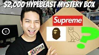 Video $2,000 HYPEBEAST MYSTERY BOX! (Are They Worth It?!) MP3, 3GP, MP4, WEBM, AVI, FLV Desember 2018