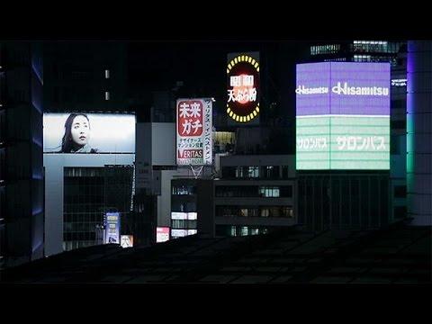 Ιαπωνία: Το Μαρουνούτσι, η περιοχή του Τόκιο που δεν κοιμάται ποτέ – target