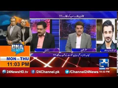 Khara Such with Lucman 31st August 2016 (Exclusive interview of Hamza Ali Abbasi)