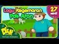 Lagu Kanak-Kanak | Didi & Friends | Kompilasi Lagu Kegemaran Pak Atan | 27 Minit