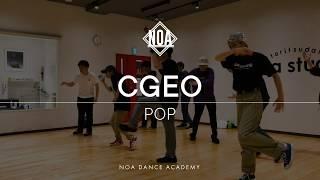 Cgeo – @ NOA Dance Academy TORITSUDAI POP Class