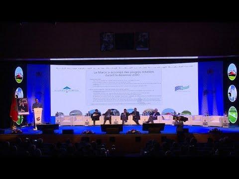 الصخيرات: اختتام أشغال الملتقى الدولي الثاني حول إعادة النظر في النموذج التنموي بالمغرب
