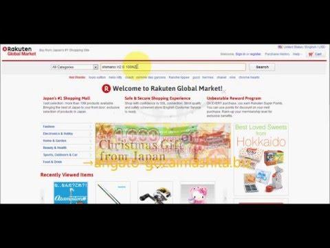 How do I buy japanese items in Rakuten ??