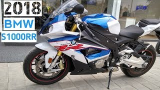 6. BMW S1000RR 2018 | Superbike 999 cc | BMW Other Bikes | Review & Exhaust Note