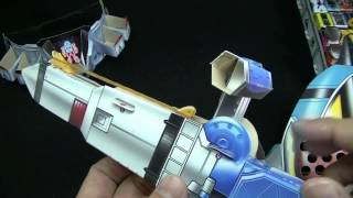 Fourze Cosmic States & 40 Astro Switches Telebi-kun May issue appendix