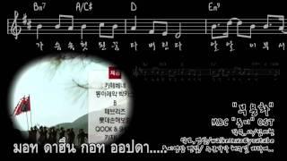 Video OST.Dong Yi - Buyonghwa MP3, 3GP, MP4, WEBM, AVI, FLV Maret 2018