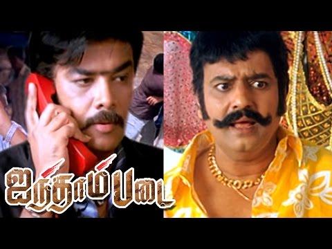 Video Aintham Padai   Aintham Padai Tamil Full Movie Scenes   Sundar C rescues Sai prashanth   Sundar C download in MP3, 3GP, MP4, WEBM, AVI, FLV January 2017