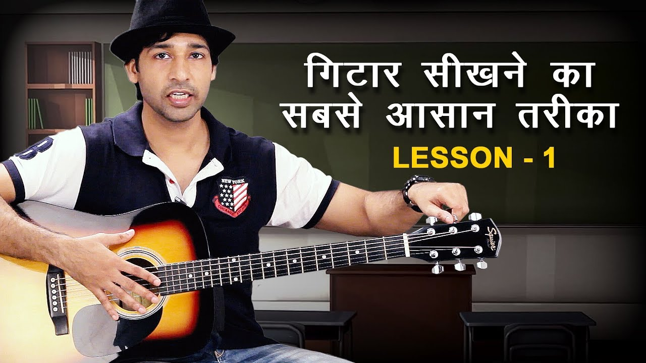 First Guitar Lesson For Absolute Beginners – Lesson- 1  (in Hindi) By VEER KUMAR