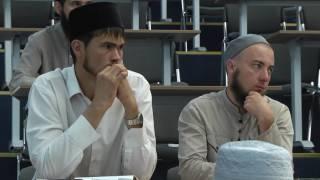 Открытие второй смены Летней школы Болгарской исламской академии