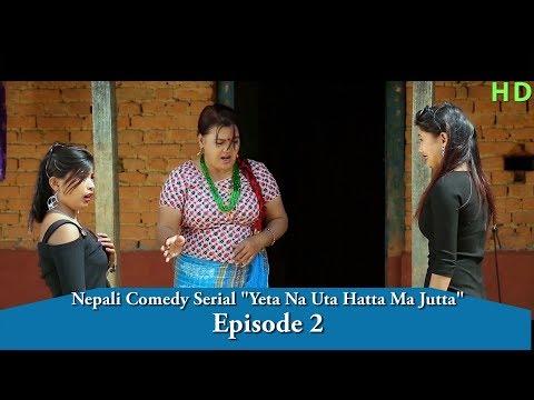 (Nepali Comedy Serial