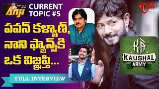 KAUSHAL ARMY Exclusive Interview | Open Talk with Anji | Current Topics #5 | TeluguOne
