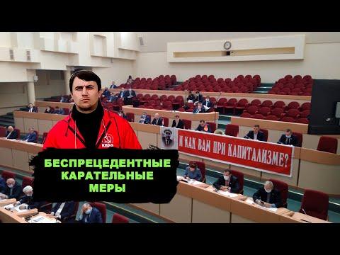 Власть наказывает Бондаренко