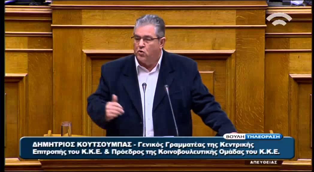 Δ. Κουτσούμπας: Η κυβέρνηση λέει στους αγρότες «ελάτε να συζητήσουμε πώς θα σας σφάξουμε»
