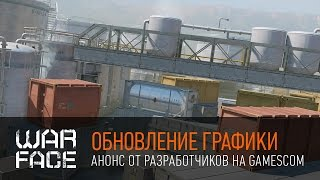 Обложка видео Новая графика