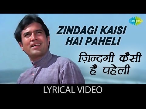 download Paheli mp4