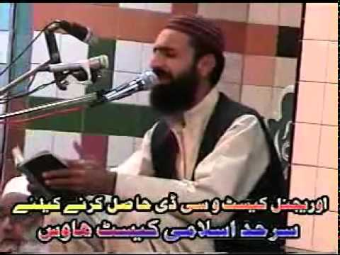 NEW Parhta Hoon Main Naat Un Ki 2_2 (Qari Safiullah Butt).flv