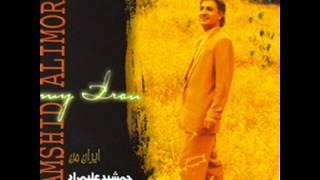 Jamshid Alimorad - Nazaninam |جمشید علیمراد - نازنینم