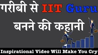 Video Motivational🔥Story Of Praveen Tyagi | The Richest🕺🏻Person In India🇮🇳Not By💰Money | MP3, 3GP, MP4, WEBM, AVI, FLV Desember 2018