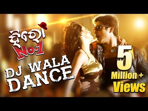 Dj Wala Dance Hd Video Song | Hero No 1 | Babushan, Bhoomika | New Odia Movie 2017 - Tcp - Movie7.Online
