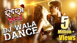 image of DJ Wala Dance HD Video Song | Hero No 1 | Babushan, Bhoomika | New Odia Movie 2017 - TCP