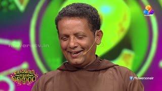 Video Comedy Super Nite - 2 with Fr. Joseph Puthenpurackal | Fr. ജോസഫ് പുത്തൻപുരക്കൽ  │Flowers│CSN# 59 MP3, 3GP, MP4, WEBM, AVI, FLV Desember 2018