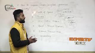 Improve Basic English Grammar Quickly By Aayush Srivastav