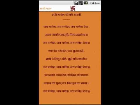 Video of Aarti Sagar