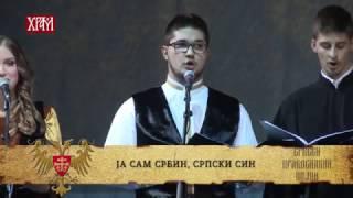 Са трећег традиционалног београдског концерта Србских православних појаца који је одржан 26. новембра...