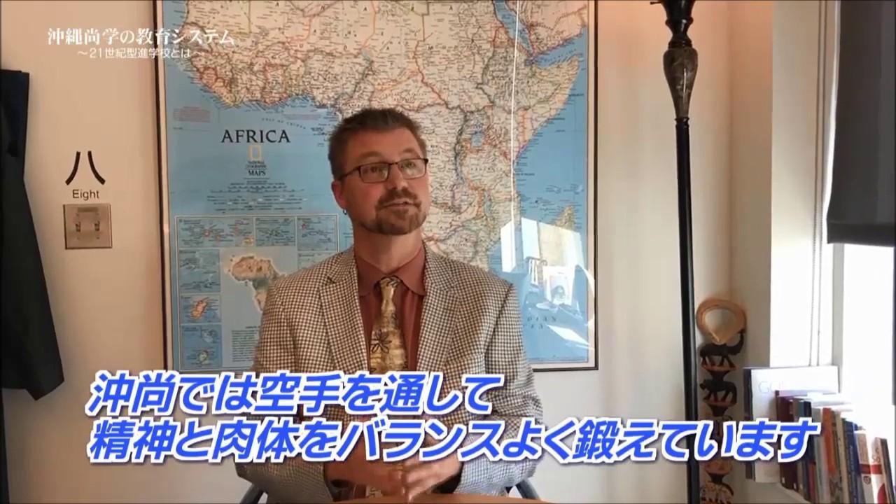ゴンザガ大学副学長補佐 ジョセフ・キンセラ博士