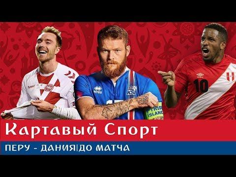 Картавый Спорт. Месси - лох Роналду - Бог - DomaVideo.Ru