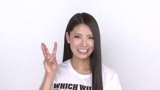 倉持明日香コメント映像「第3回 AKB48 紅白対抗歌合戦」 / AKB48[公式]