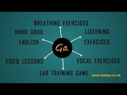 Video of GA Vocal Coaching App