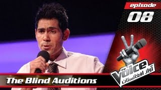 The Voice of Afghanistan - Blind Auditions 8th Episode