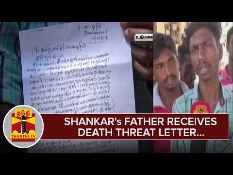 Dalit-Youth-Murder--Shankars-Father-receives-Threat-Letter--Thanthi-TV