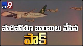 Surgical strike 2.0: Pakistani fighter jets enter Indian air space, IAF pushes back - TV9