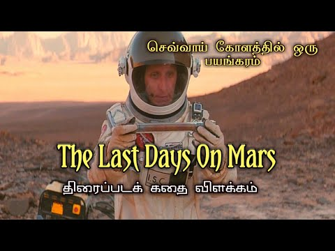 ((TOP)) The Martian (English) Movie Download Mp4 Hd 0