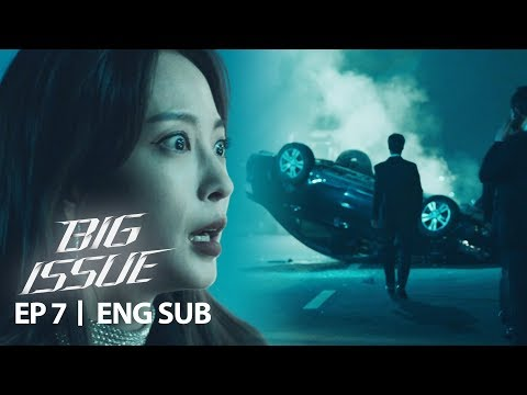 "Han Ye Seul ""This is like ""A Bittersweet Life"". And you're Lee Byung Hun?"" [Big Issue Ep 7] - Thời lượng: 3 phút, 59 giây."