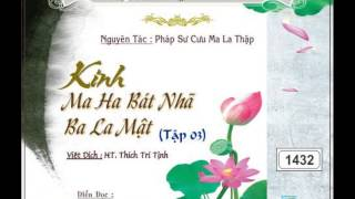 78/92: Phẩm Lục Dụ (HQ) | Kinh Ma Ha Bát Nhã Ba La Mật tập 03