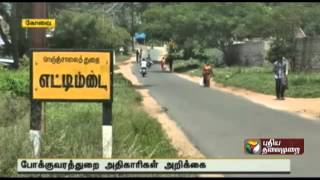 Driving license acquired with fake transfer certificates in Coimbatore