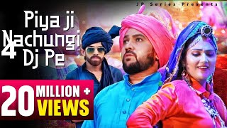Video New DJ Hit Song 2019 | Piya Ji Nachungi Dj Pe | Masoom Sharma & Sushila Takhar | JP Series download in MP3, 3GP, MP4, WEBM, AVI, FLV January 2017