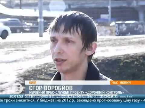 Нападение на руководителя ДК. 5-й Канал 26.03.12