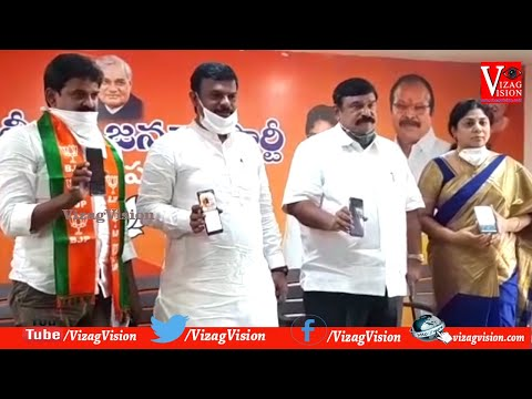 BJP  MLC Madhav Press Meet in Visakhapatnam,Vizag Vision....