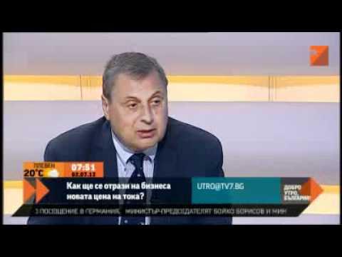 Божидар Данев за рейтинговата система на фирмите