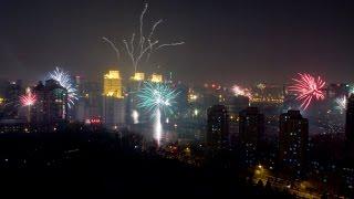 LIVE: Beijing - New Year celebrations