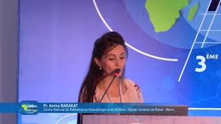 Africa2025-Pr. Amina Barakat-04oct.2017