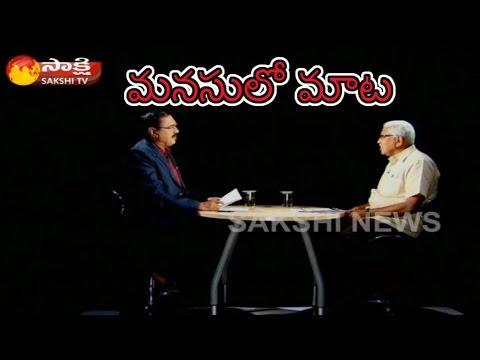 Special Interview with TJAC Chairman Kodandaram || Sakshi Manasulo Maata - Watch Exclusive